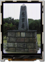 Obelisk photo, modified to appear as the eye perceives the image on the display.